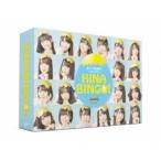 全力!日向坂46バラエティー HINABINGO! DVD-BOX (初回限定) 【DVD】