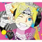 (アニメーション)/BORUTO THE BEST (期間限定) 【CD+DVD】