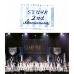 STU48/STU48 2nd Anniversary STU48 2周年記念コンサ