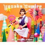 上坂すみれ/NEO PROPAGANDA《限定盤A》 (初回限定) 【CD+Blu-ray】