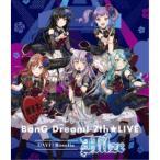 TOKYO MX presents 「BanG Dream! 7th☆LIVE」 DAY1:Roselia「Hitze」 【Blu-ray】
