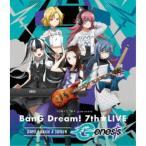 TOKYO MX presents 「BanG Dream! 7th☆LIVE」 DAY2:RAISE A SUILEN「Genesis」 【Blu-ray】