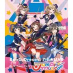 TOKYO MX presents 「BanG Dream! 7th☆LIVE」 DAY3:Poppin'Party「Jumpin' Music♪」 【Blu-ray】