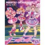 アイカツオンパレード! Blu-ray BOX 1 【Blu-ray】