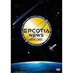 NEWS/NEWS DOME TOUR 2018-2019 EPCOTIA -ENCORE-《通常盤》 【DVD】