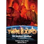 04 Limited Sazabys/YON EXPO 【DVD】