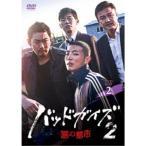 バッドガイズ2〜悪の都市〜 DVD-BOX2 【DVD】