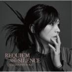 鬼束ちひろ/REQUIEM AND SILENCE (初回限定) 【CD】