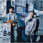 吉田山田/吉田山田大百科《デラックス盤》 【CD+Blu-ray】