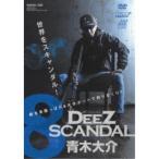 Deez Scandal 8 【DVD】