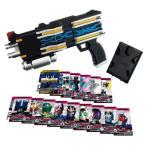 仮面ライダーディケイド 変身装填銃 ver.20th DXディエンドライバーおもちゃ こども 子供 男の子 3歳 仮面ライダー ディケイド