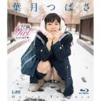 葉月つばさ/方言Girl〜わった好き□〜 【Blu-ray】