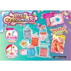 ぷにデコ キラぷにゅスクイーズおもちゃ こども 子供 女の子 ままごと ごっこ 作る 6歳
