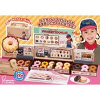 リカちゃん ミスタードーナツへようこそ!おもちゃ こども 子供 女の子 ままごと ごっこ 3歳