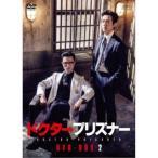 ドクタープリズナー DVD-BOX2 【DVD】