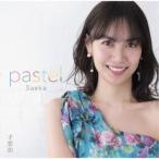 才恵加(saeka)/pastel 【CD】