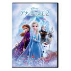 アナと雪の女王2《数量限定》 (初回限定) 【DVD】