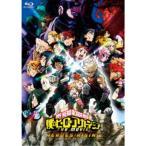 僕のヒーローアカデミア THE MOVIE ヒーローズ:ライジング プルスウルトラ版《プルスウルトラ版》 【Blu-ray】
