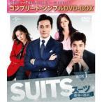 SUITS/スーツ〜運命の選択〜 BOX1<コンプリート・シンプルDVD-BOX> (期間限定) 【DVD】