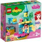 LEGO レゴ デュプロ アリエルの海のお城 10922おもちゃ こども 子供 レゴ ブロック
