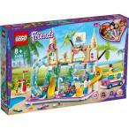 LEGO レゴ フレンズ フレンズのわくわくサマーウォーターパーク 41430おもちゃ こども 子供 レゴ ブロック 8歳