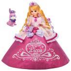 リカちゃん ゆめみるお姫さま ファンシーピンクリカちゃんおもちゃ こども 子供 女の子 人形遊び 3歳