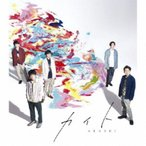 嵐/カイト《通常盤》 【CD】