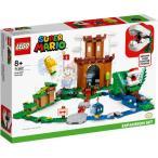 LEGO レゴ スーパーマリオ とりで こうりゃく チャレンジ 71362おもちゃ こども 子供 レゴ ブロック