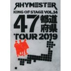 RHYMESTER/KING OF STAGE VOL.14 47都道府県TOUR 2019 【Blu-ray】