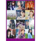 乃木坂46/ALL MV COLLECTION2〜あの時の彼女たち〜《完全生産限定盤》 (初回限定) 【DVD】