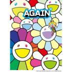 ゆず/YUZU ALL TIME BEST LIVE AGAIN 1997-2007 【DVD】