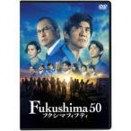 Fukushima 50 【DVD】