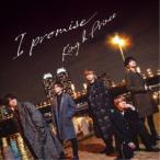 King & Prince/I promise《限定盤B》 (初回限定) 【CD+DVD】