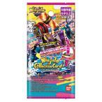 Ninjala ニンジャラコレクションカード Vol.1おもちゃ こども 子供 6歳
