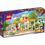 LEGO レゴ フレンズ ハートレイクシティのオーガニックカフェ 41444おもちゃ こども 子供 レゴ ブロック 6歳