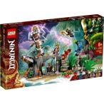 LEGO レゴ ニンジャゴー ガーディアンキャンプ 71747おもちゃ こども 子供 レゴ ブロック