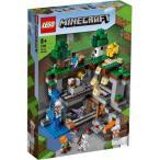 LEGO レゴ マインクラフト 最初の冒険 21169おもちゃ こども 子供 レゴ ブロック 8歳