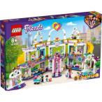 LEGO レゴ フレンズ ハートレイクシティのうきうきショッピングモール 41450おもちゃ こども 子供 レゴ ブロック 8歳