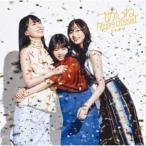乃木坂46/ごめんねFingers crossed《TYPE-B》 【CD+Blu-ray】