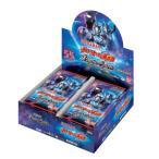 バトルスピリッツ コラボブースター ウルトラマン ウルトラヒーロー英雄譚 ブースターパック【CB18】 (BOX)おもちゃ こども 子供 その他ウルトラマン