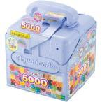 アクアビーズ 5000ビーズトランク AQ-317おもちゃ こども 子供 女の子 ままごと ごっこ 作る 6歳