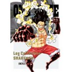 ONE PIECE Log Collection SNAKEMAN 【DVD】