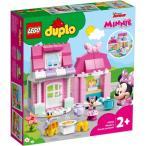 LEGO レゴ デュプロ ミニーのおうちとカフェ 10942おもちゃ こども 子供 レゴ ブロック 2歳 ミニーマウス