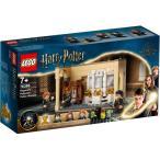 LEGO レゴ ハリーポッター ホグワーツ(TM)ポリジュース薬調合失敗 76386おもちゃ こども 子供 レゴ ブロック 7歳 ハリー・ポッターシリーズ