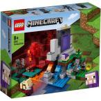 LEGO レゴ マインクラフト 荒廃したポータル 21172おもちゃ こども 子供 レゴ ブロック 8歳 MINECRAFT -マインクラフト-