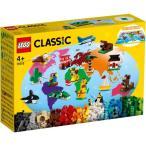 LEGO レゴ クラシック 世界一周旅行 11015おもちゃ こども 子供 レゴ ブロック 4歳