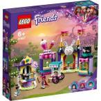 LEGO レゴ フレンズ マジカル・ショップ 41687おもちゃ こども 子供 レゴ ブロック 6歳