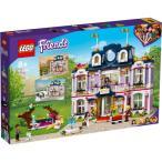 LEGO レゴ フレンズ ハートレイクシティ グランドホテル 41684おもちゃ こども 子供 レゴ ブロック 8歳