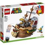 LEGO レゴ スーパーマリオ  のりこめ!クッパのひこうせんかん チャレンジ 71391おもちゃ こども 子供 レゴ ブロック 8歳 スーパーマリオブラザーズ