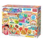 グミップルラボ クッキングミおもちゃ こども 子供 女の子 ままごと ごっこ 作る 8歳